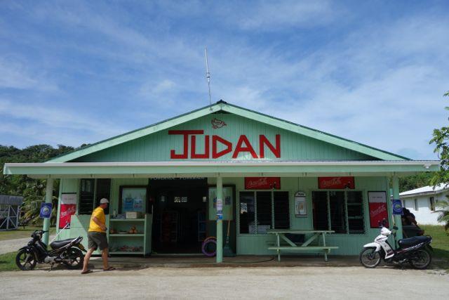 Cookinseln: Judan Shop auf Aitutaki
