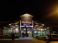 Rarotonga: Ankunftshalle Flughafen