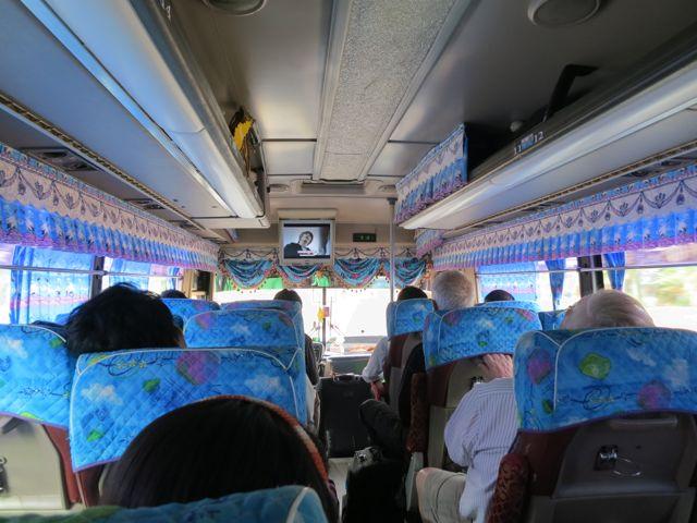 Busfahrt nach Andong Teuk