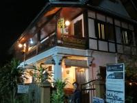 Luang Prabang: Somjith Guesthouse
