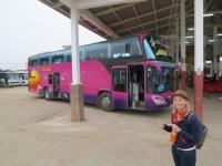Lunang Prabang: VIP-Bus