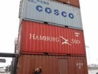 Auckland: Hamburg Sued