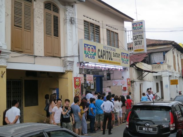 Melaka: Capitol Satay