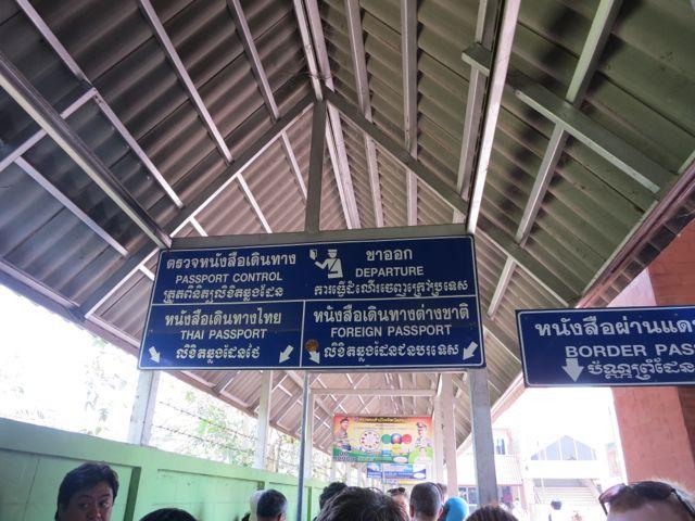 Ausreise Thailand Aranyaprathet